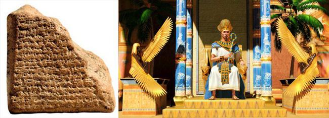 Đám cưới thế kỉ lớn nhất Ai Cập cổ đại: kỳ quái, rộn ràng nhưng cũng đầy chua xót của nàng dâu xứ lạ-3