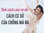 Mâu Thủy lừa lấy tiền của Trường Giang mang cho trai đẹp Mạc Văn Khoa-1