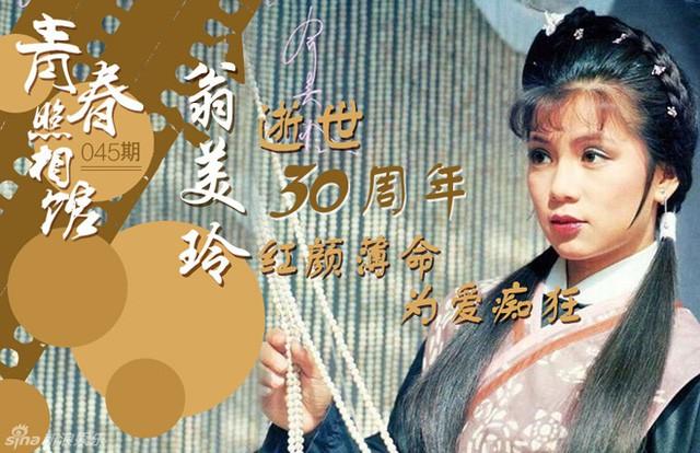Nàng Hoàng Dung kinh điển của điện ảnh Hoa ngữ: Kiếp hồng nhan sự nghiệp dở dang, tự tử vì tình-8