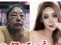Nhan sắc hiện tại của nữ đại gia Thái Lan