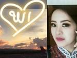 Hôn phu gặp nạn trên chuyến bay Lion Air, cô dâu vẫn tổ chức đám cưới một mình vì lời nhắn trước khi anh đi-7
