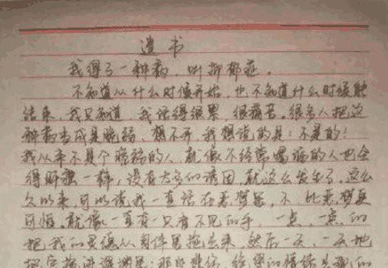 Cô gái 17 tuổi dẫn theo em gái 10 tuổi tự vẫn để lại bức thư tuyệt mệnh hé lộ nguyên nhân khiến bố mẹ đau lòng khôn xiết-3
