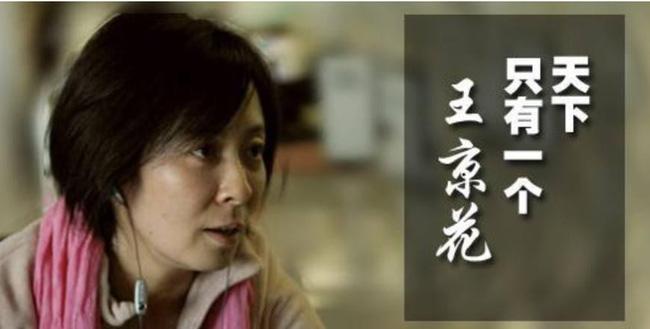 Chân dung người đàn bà thao túng trong tay toàn bộ bí mật của Phạm Băng Băng, Lý Băng Băng-1