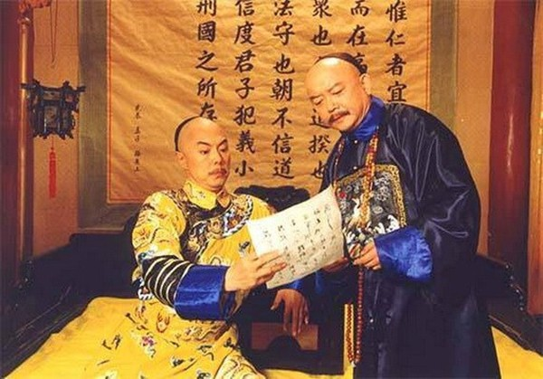 Không phải tham ô, đây mới là tội danh oan uổng khiến Hòa Thân phải chết dưới tay Gia Khánh-2