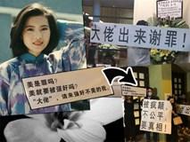 Fan hâm mộ tập trung đòi kẻ cưỡng hiếp Lam Khiết Anh năm xưa cúi đầu nhận tội