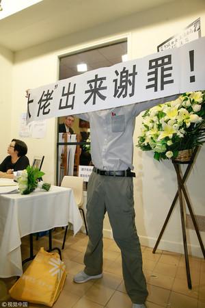 Tiếng hét ở tang lễ Lam Khiết Anh và sự dơ bẩn của showbiz Hong Kong-2
