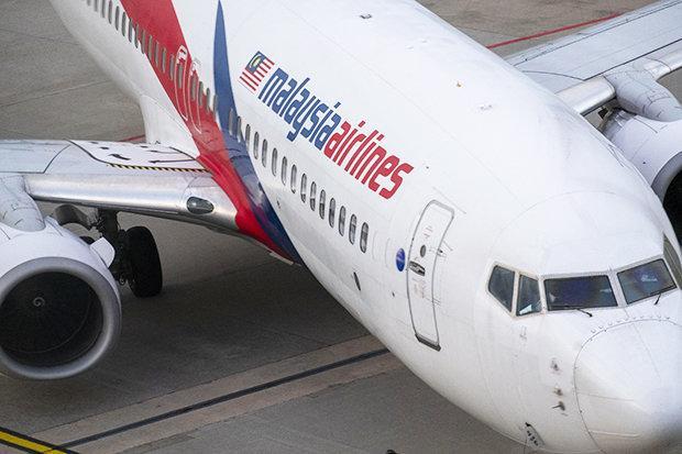 Kiện hàng 221kg khiến MH370 gặp nạn, bốc cháy trên không?-2