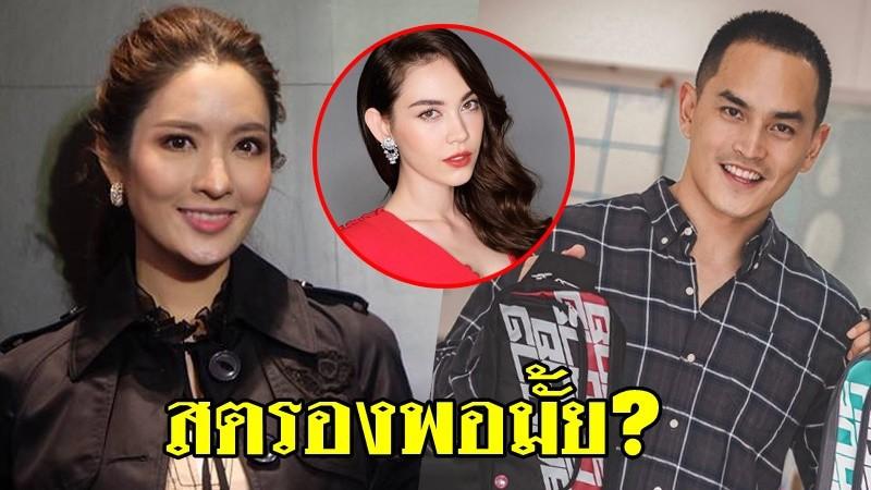 Minh tinh Thái lấy chồng siêu giàu: Người được cung phụng như bà hoàng, kẻ lấy bố của bạn, ly hôn trong thị phi-48