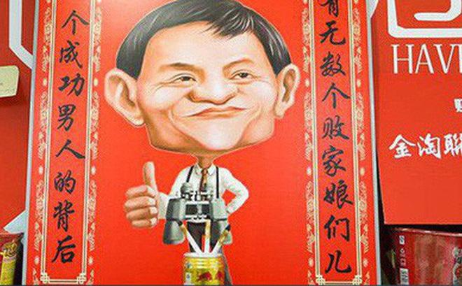 Không chỉ nhà buôn, người trẻ đi làm ở Trung Quốc giờ còn lập bàn thờ Jack Ma trong nhà như thờ Thần tài-1