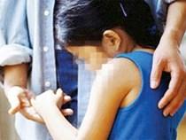 Nóng: Lợi dụng hai bé gái thích chơi điện thoại, yêu râu xanh dụ dỗ cưỡng hiếp hơn 11 lần