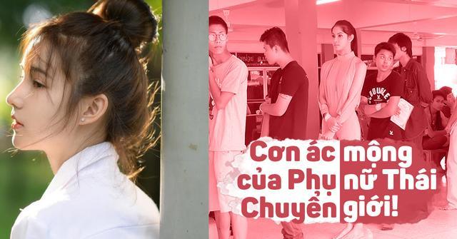 Cởi đồ khám nghĩa vụ quân sự bị nhìn chằm chằm: Cơn ác mộng của phụ nữ Thái chuyển giới-2