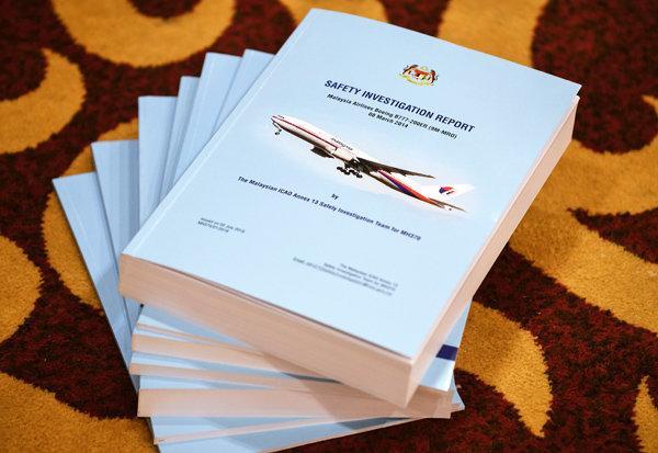 """Máy bay MH370 bốc cháy nhiều giờ trên trời như quan tài bay""""?-2"""