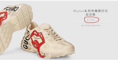 Làm từ thiện, Triệu Vy bị soi đi giày hiệu đắt gấp 10 lần giày của Lâm Tâm Như-7