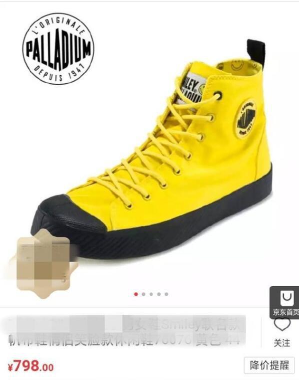 Làm từ thiện, Triệu Vy bị soi đi giày hiệu đắt gấp 10 lần giày của Lâm Tâm Như-9