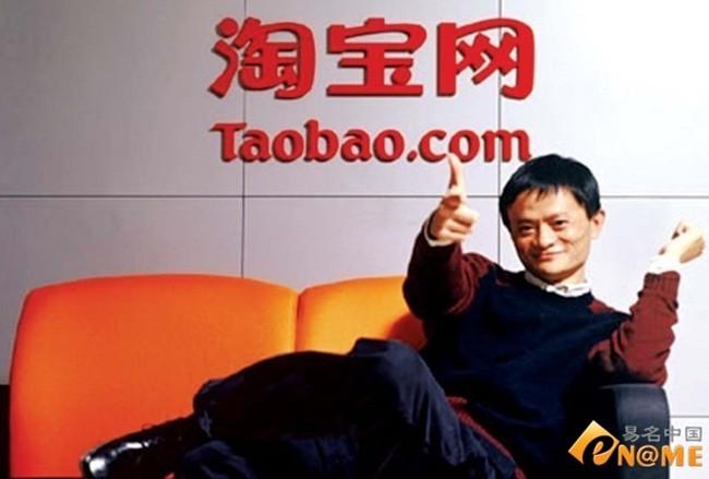 Con trai tỷ phú Jack Ma: Bị đồn chết vì ung thư, bỏ nhà đi bụi và câu nói khiến bố sửng sốt năm 10 tuổi-2