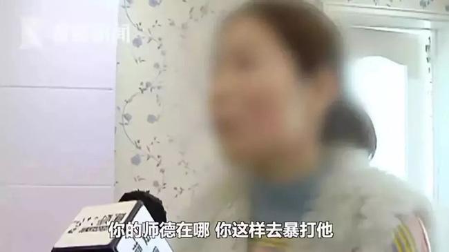 Cậu bé 7 tuổi bị cô giáo đánh vì sờ ngực, trong khi bố mẹ phẫn nộ thì phản ứng của cư dân mạng khiến ai cũng bất ngờ-3
