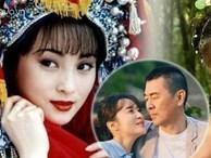 Tưởng Cần Cần - Mỹ nhân 3 lần 'phụ lòng' Quỳnh Dao và chuyện tình 'người đẹp - quái vật'