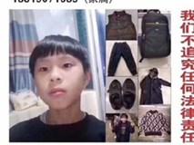 Trung Quốc: Người mẹ giả tung tin con trai mất tích và trao thưởng hơn 1 tỷ cho ai tìm thấy để thử lòng chồng