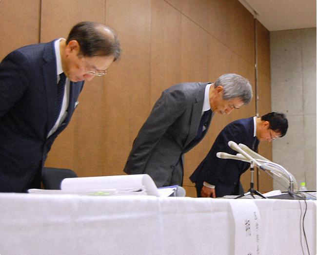 Chấn động truyền thông: Hàng loạt trường ở Nhật Bản thừa nhận sửa điểm thi đại học, thao túng kết quả tuyển sinh-1