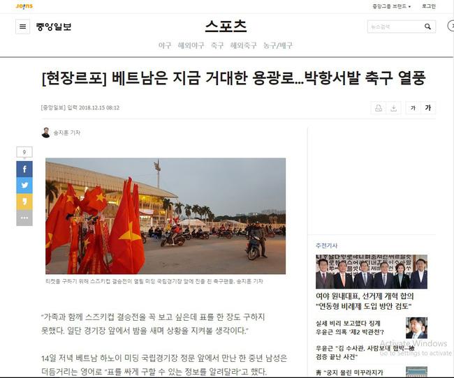 Vinh quang đầy chông gai của Park Hang-seo: Từ HLV đội bóng hạng 3 mờ nhạt đến niềm tự hào của cả Hàn Quốc-13