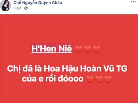 Cư dân mạng tự hào gọi tên H'Hen Niê vì thành tích lọt vào Top 5 Miss Universe đầy thuyết phục