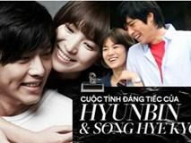 Hyun Bin và Song Hye Kyo: Tình yêu sâu đậm không vượt qua 4 chữ