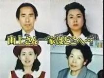 Vụ mất tích ám ảnh Nhật Bản: Gia đình biến mất bí ẩn cùng chó cưng, 1 năm sau cảnh sát phát hiện cảnh tượng kinh hoàng dưới hồ nước