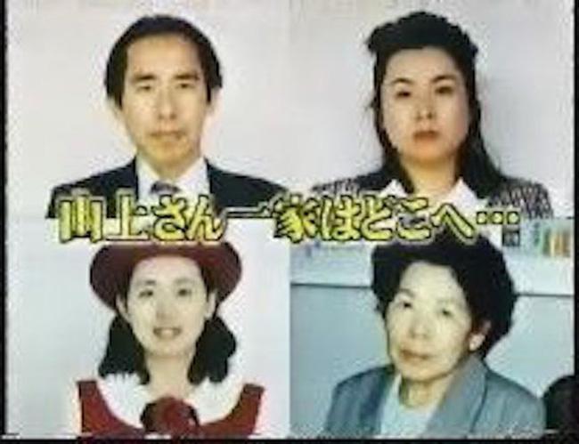 Vụ mất tích ám ảnh Nhật Bản: Gia đình biến mất bí ẩn cùng chó cưng, 1 năm sau cảnh sát phát hiện cảnh tượng kinh hoàng dưới hồ nước-2
