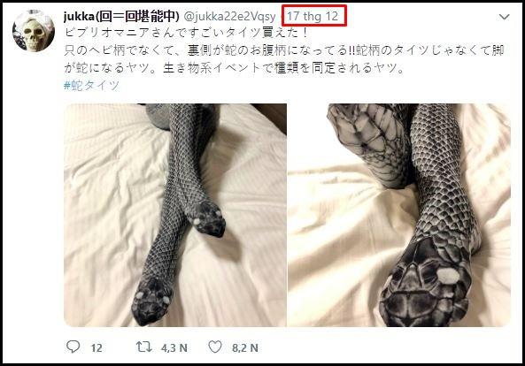 Sự thật đằng sau câu chuyện vợ trẻ bị chồng đánh nát chân vì đi tất hình rắn sexy-2