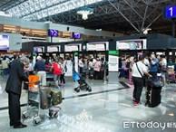 Sau vụ 152 du khách Việt Nam nghi bỏ trốn, 182 người Việt khác bị Đài Loan hủy bỏ đơn xin thị thực