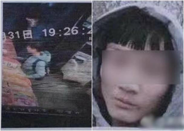 Nghịch tử 13 tuổi dùng búa tấn công bố mẹ rồi bỏ trốn khiến ai cũng sợ hãi Xã hội này loạn rồi-1