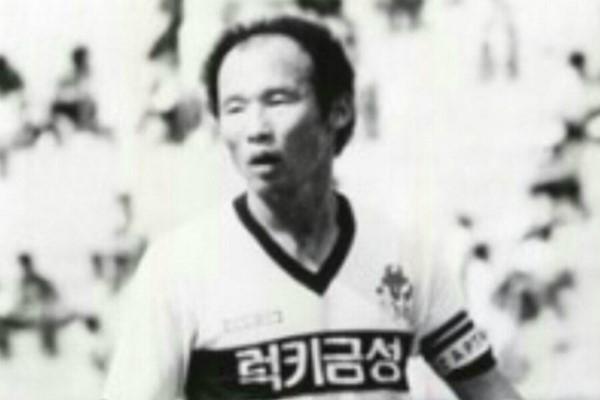 HLV Park Hang Seo bước sang tuổi 60: Từ sinh viên nghiên cứu thảo mộc đến huyền thoại bóng đá Việt Nam-3