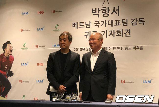 HLV Park Hang Seo bước sang tuổi 60: Từ sinh viên nghiên cứu thảo mộc đến huyền thoại bóng đá Việt Nam-26
