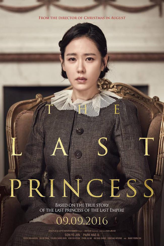 Bi kịch ít người biết về nàng công chúa cuối cùng của Triều Tiên, gần nửa cuộc đời phải sống trong bệnh viện tâm thần-11