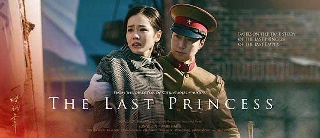 Bi kịch ít người biết về nàng công chúa cuối cùng của Triều Tiên, gần nửa cuộc đời phải sống trong bệnh viện tâm thần-9