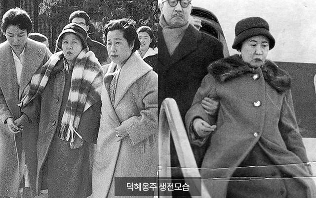 Bi kịch ít người biết về nàng công chúa cuối cùng của Triều Tiên, gần nửa cuộc đời phải sống trong bệnh viện tâm thần-7