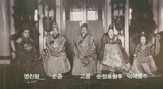 Bi kịch ít người biết về nàng công chúa cuối cùng của Triều Tiên, gần nửa cuộc đời phải sống trong bệnh viện tâm thần-3