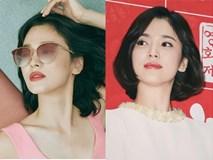 Bước sang tuổi 38, Song Hye Kyo vẫn khiến dân tình cảm thán vì bộ hình: Đúng là quốc bảo nhan sắc xứ Hàn!