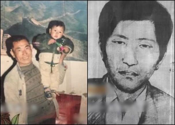 Bị bắt cóc sau khi bố mẹ bị giết hại dã man, cậu bé sống trong vòng tay của kẻ thù 17 năm và xem hắn như cha đẻ-1