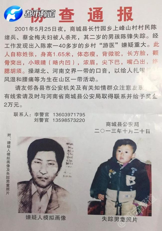 Bị bắt cóc sau khi bố mẹ bị giết hại dã man, cậu bé sống trong vòng tay của kẻ thù 17 năm và xem hắn như cha đẻ-4