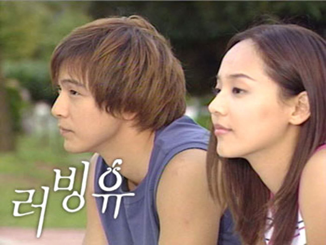 Park Yong Ha - ngôi sao đoản mệnh của Bản tình ca mùa đông và mối tình chia tay do sức ép dư luận đầy day dứt-3
