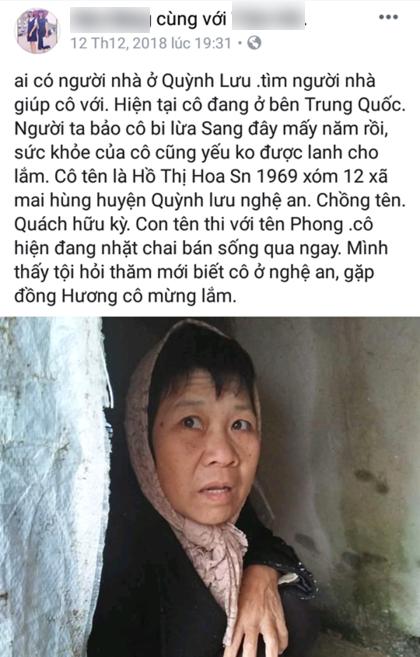Mẹ bị bán đi Trung Quốc 20 năm, con đau xót sau khi nhìn bức ảnh-1