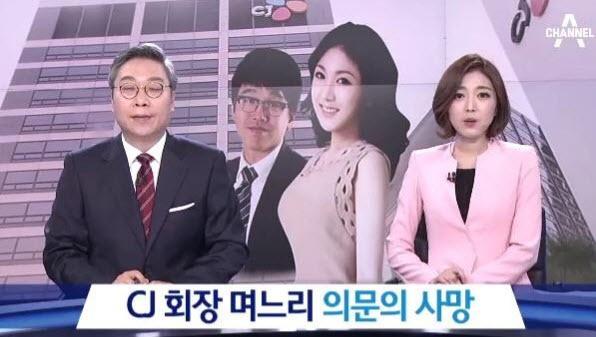 Bi kịch của con dâu tập đoàn lớn nhất nhì Hàn Quốc: Bị nhà chồng phản đối kịch liệt, chưa hưởng hạnh phúc đã tự tử sau 7 tháng cưới-5