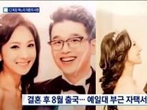 Bi kịch của con dâu tập đoàn lớn nhất nhì Hàn Quốc: Bị nhà chồng phản đối kịch liệt, chưa hưởng hạnh phúc đã tự tử sau 7 tháng cưới