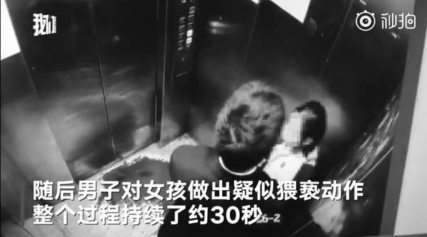 Trước đoạn clip bé gái bị sàm sỡ, hành động của yêu râu xanh gây phẫn nộ nhưng đáng trách hơn lại là thái độ của bố mẹ nạn nhân-2