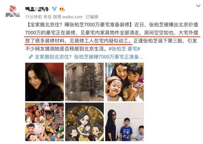 Sinh quý tử cho đại gia, Trương Bá Chi được người tình tặng siêu biệt thự trị giá 250 tỷ đồng?-1