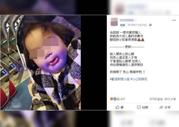 Bé gái bất ngờ ọc sữa rồi tử vong, kiểm tra thi thể em thì phát hiện nghi phạm không ai khác chính là người mẹ 17 tuổi-4
