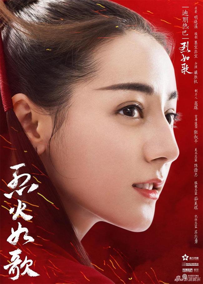 Tộc người nhiều gái đẹp nhất, sản sinh toàn quốc sắc thiên hương ở Trung Quốc-3
