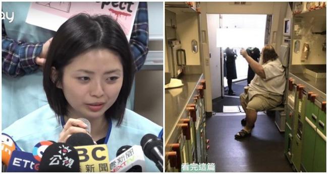 Câu chuyện nữ tiếp viên hàng không Đài Loan phải chùi mông cho hành khách gây sốc trên MXH-1