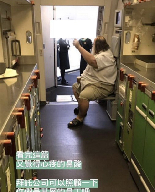 Câu chuyện nữ tiếp viên hàng không Đài Loan phải chùi mông cho hành khách gây sốc trên MXH-2